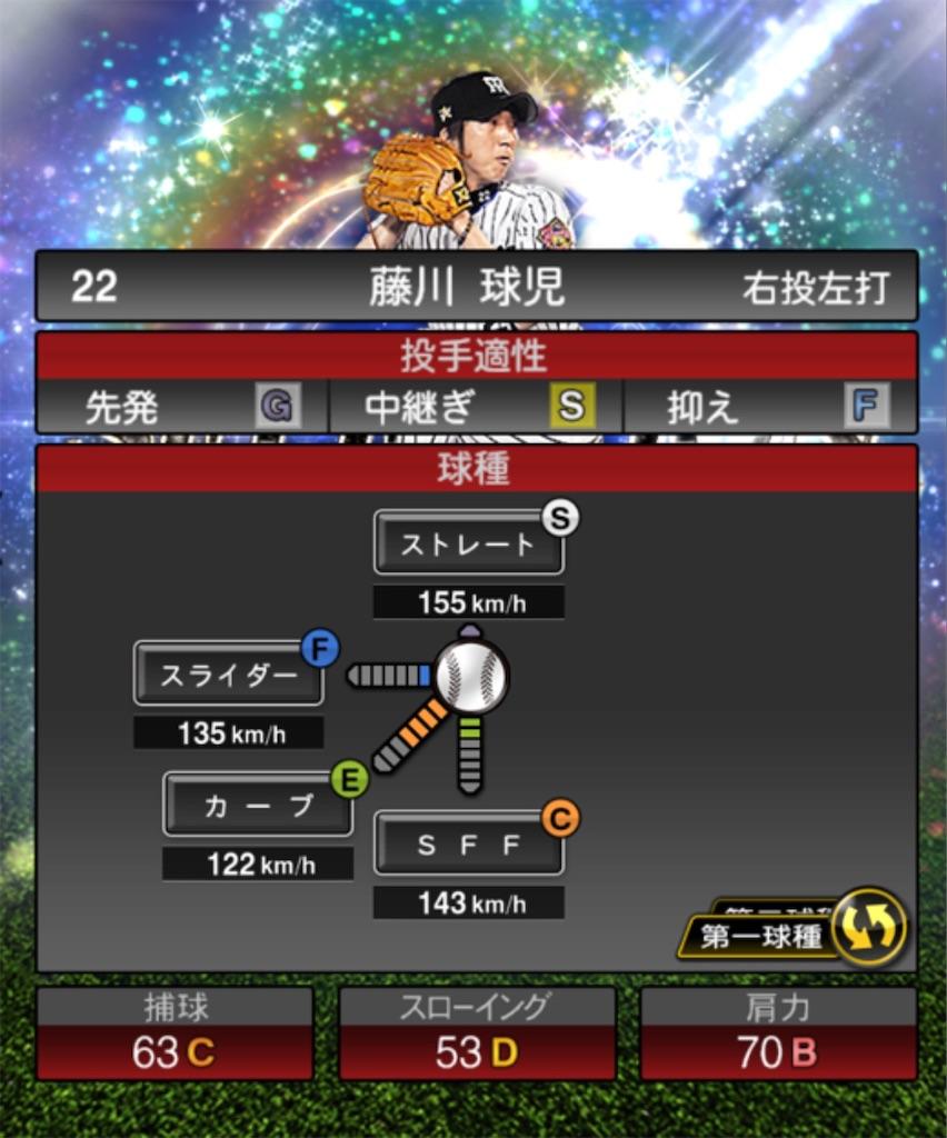 f:id:daidaiyamayama:20200716153908j:image