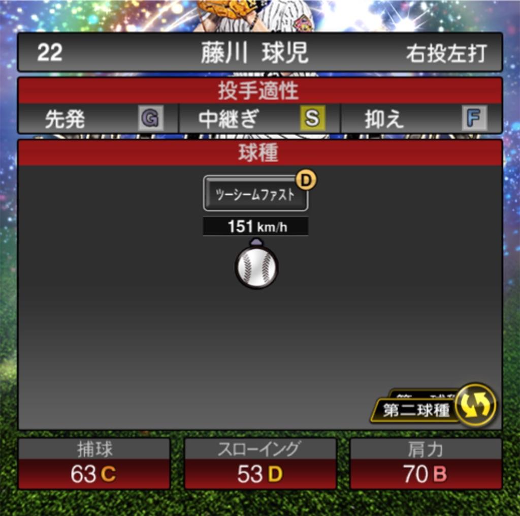 f:id:daidaiyamayama:20200716153928j:image