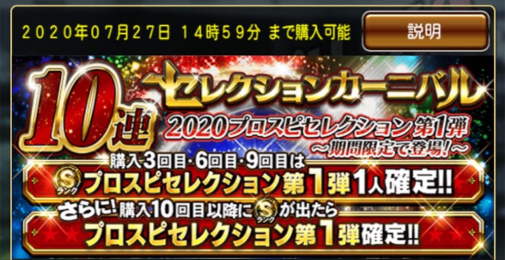 f:id:daidaiyamayama:20200716154126j:image
