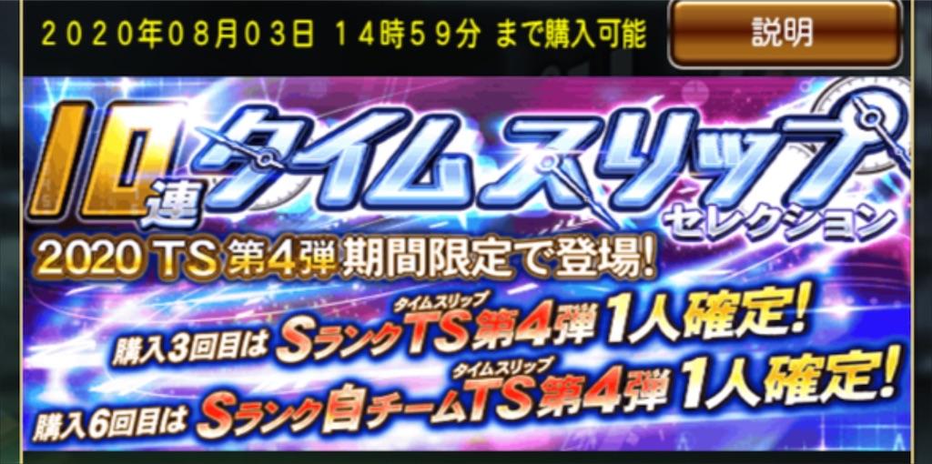 f:id:daidaiyamayama:20200727153346j:image