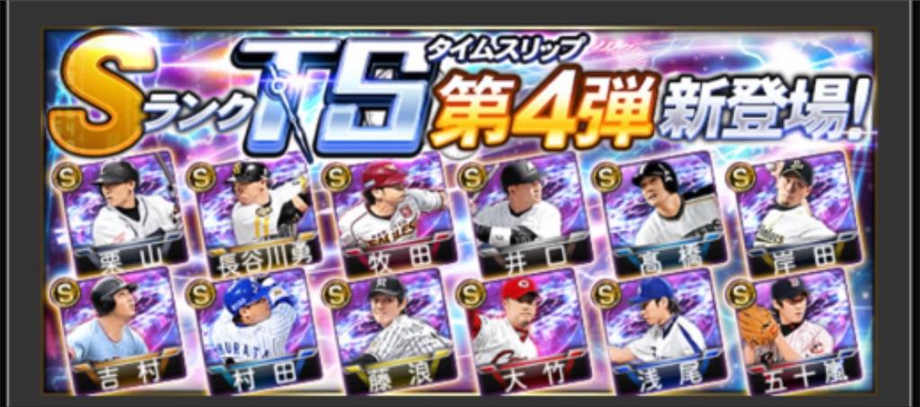 f:id:daidaiyamayama:20200727153411j:image