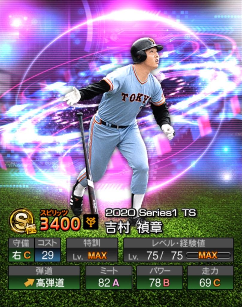 f:id:daidaiyamayama:20200727153426j:image