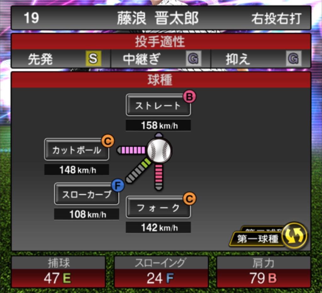 f:id:daidaiyamayama:20200727153448j:image