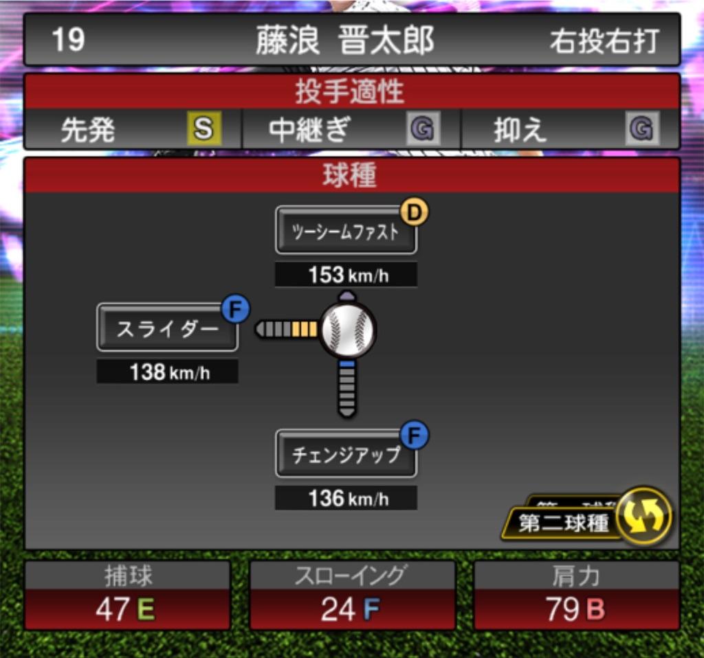 f:id:daidaiyamayama:20200727153502j:image