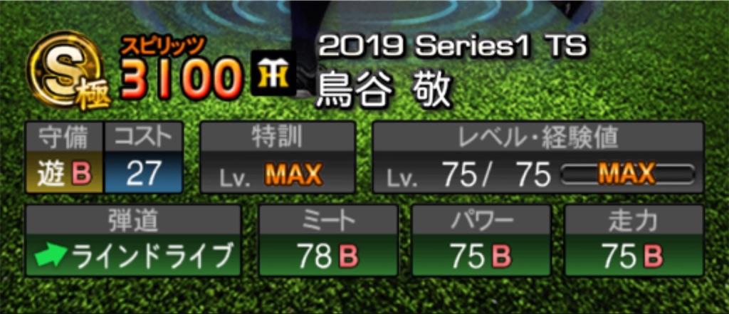 f:id:daidaiyamayama:20200801131409j:image