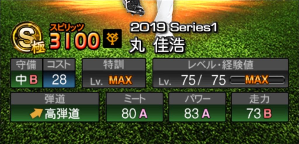 f:id:daidaiyamayama:20200801131448j:image