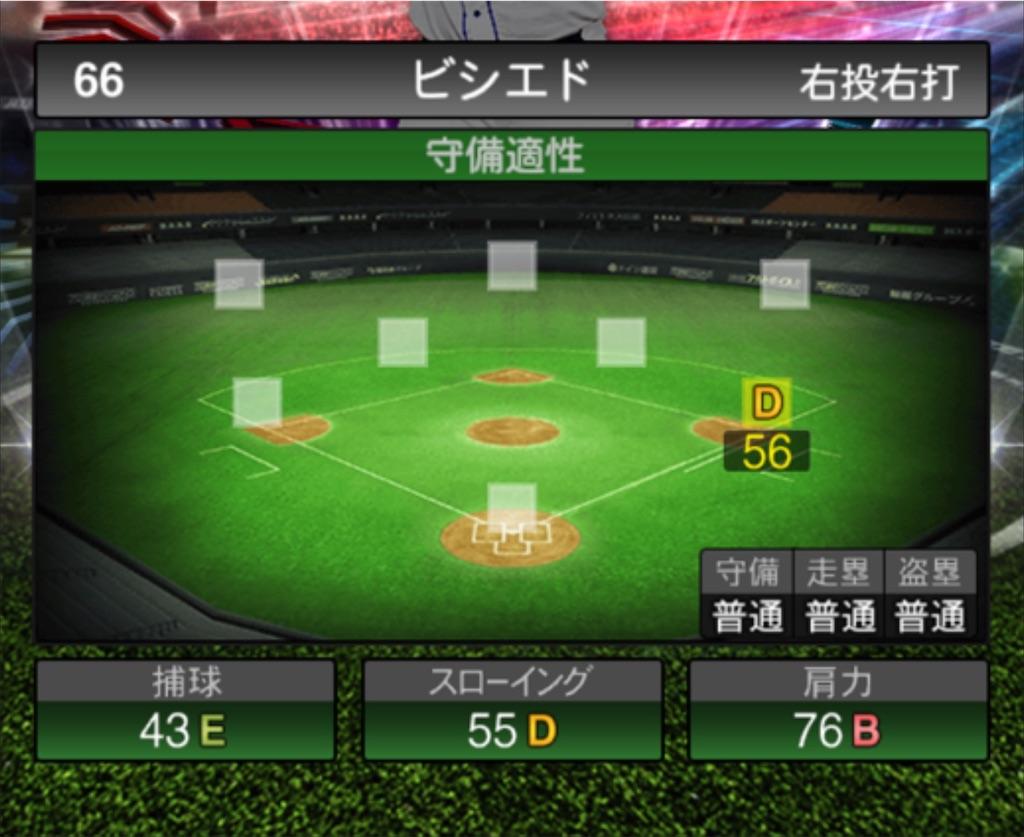 f:id:daidaiyamayama:20200801131554j:image
