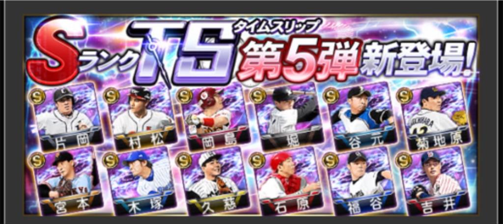 f:id:daidaiyamayama:20200807164833j:image