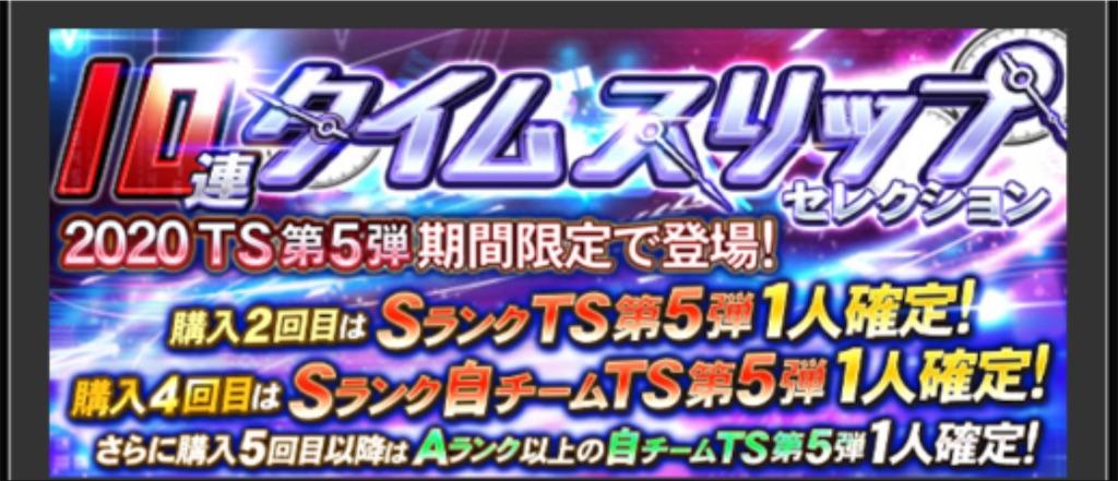 f:id:daidaiyamayama:20200807164956j:image