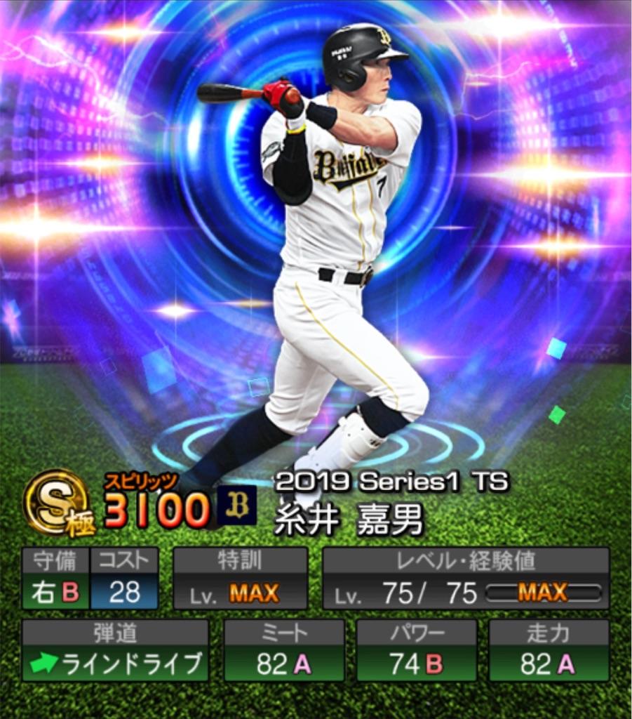 f:id:daidaiyamayama:20200809135056j:image