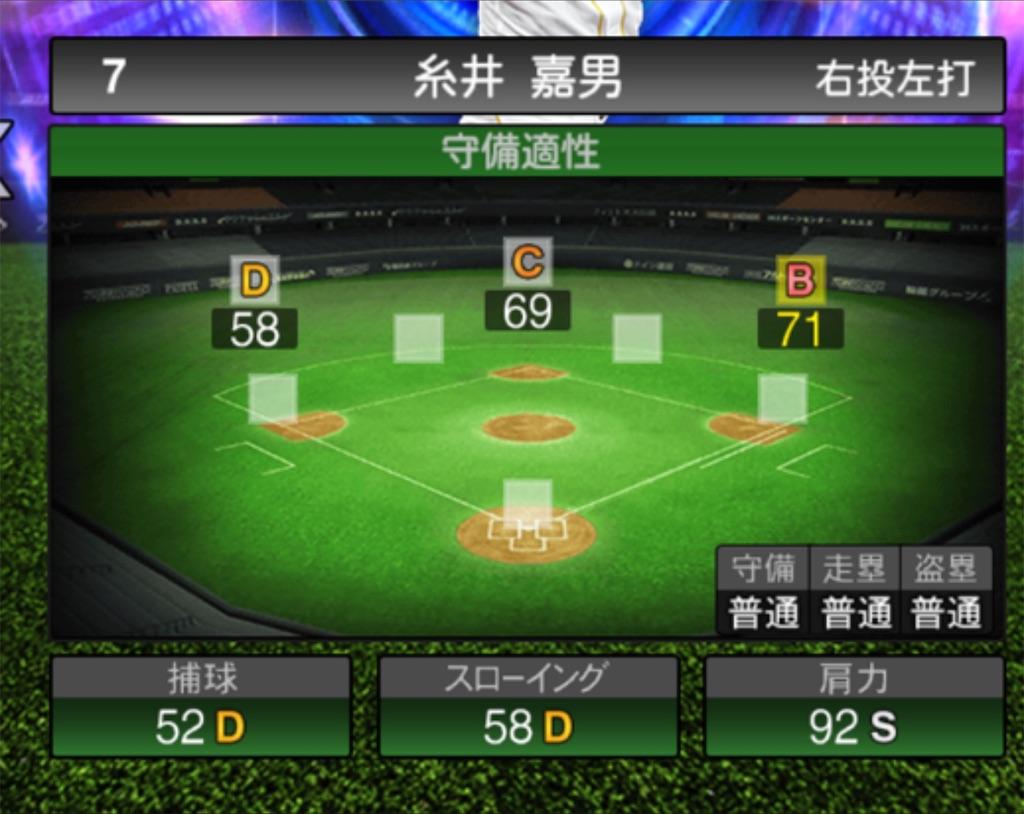 f:id:daidaiyamayama:20200809135105j:image