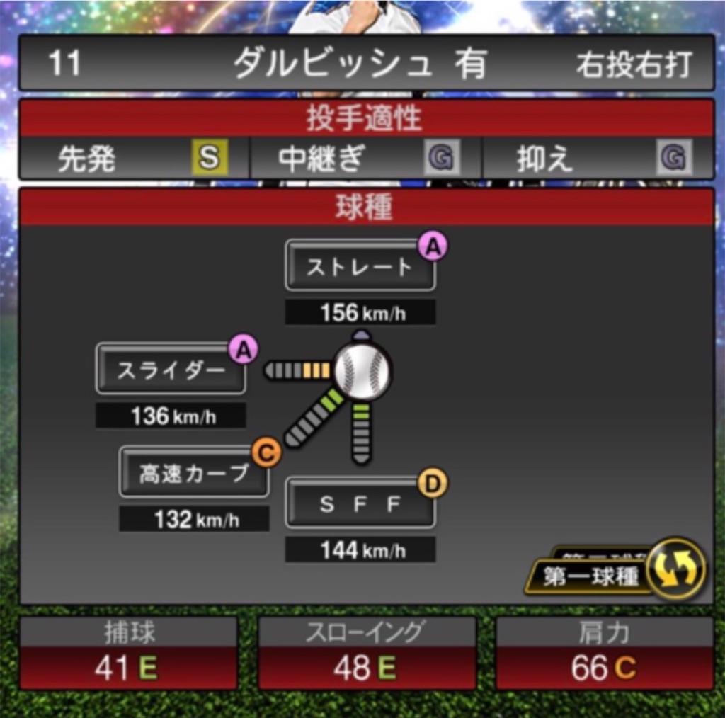 f:id:daidaiyamayama:20200811085328j:image