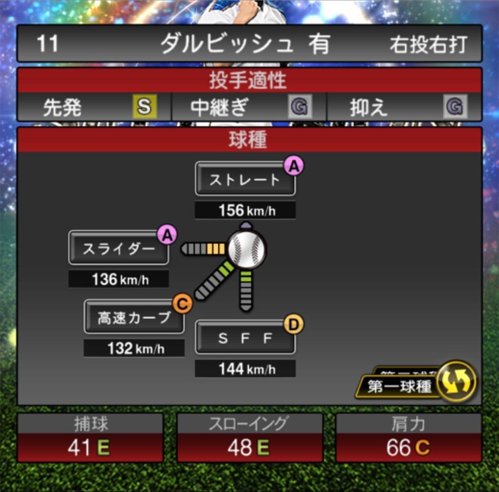 f:id:daidaiyamayama:20200813151846j:image