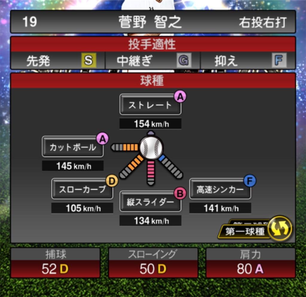 f:id:daidaiyamayama:20200813151915j:image