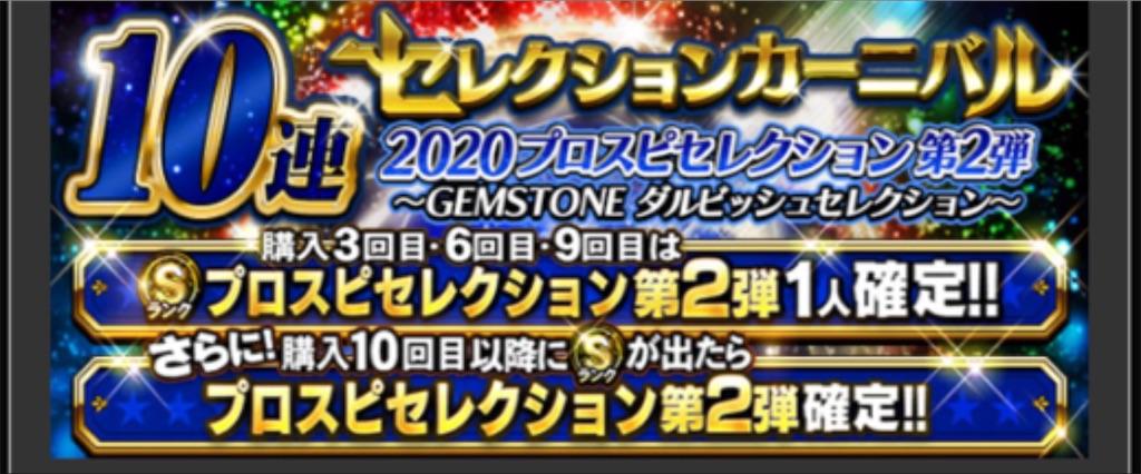 f:id:daidaiyamayama:20200813152034j:image