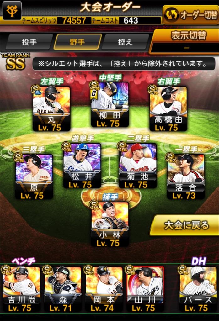 f:id:daidaiyamayama:20200824170816j:image