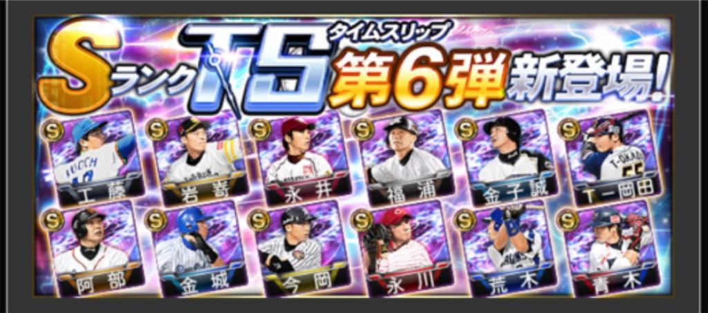 f:id:daidaiyamayama:20200827152845j:image