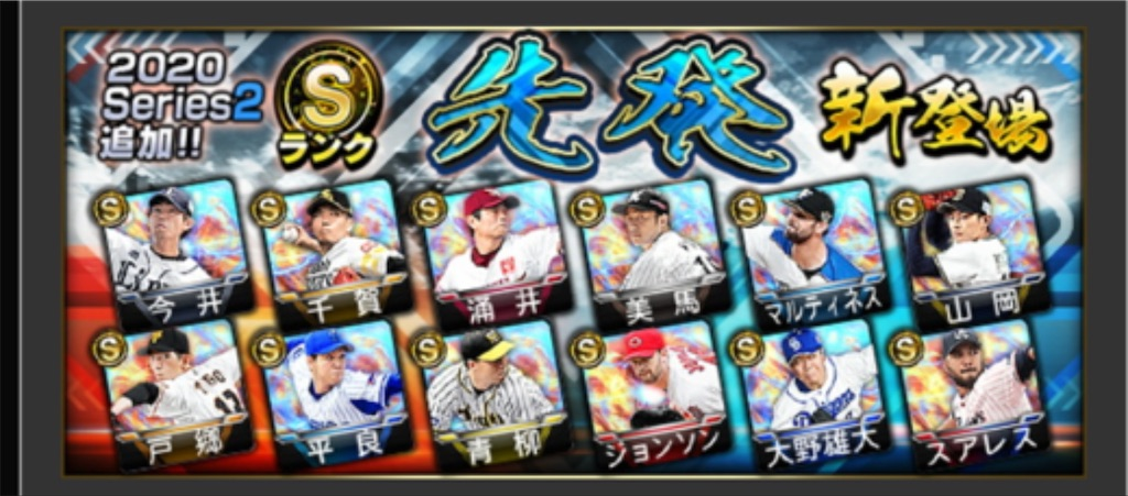f:id:daidaiyamayama:20200903150907j:image