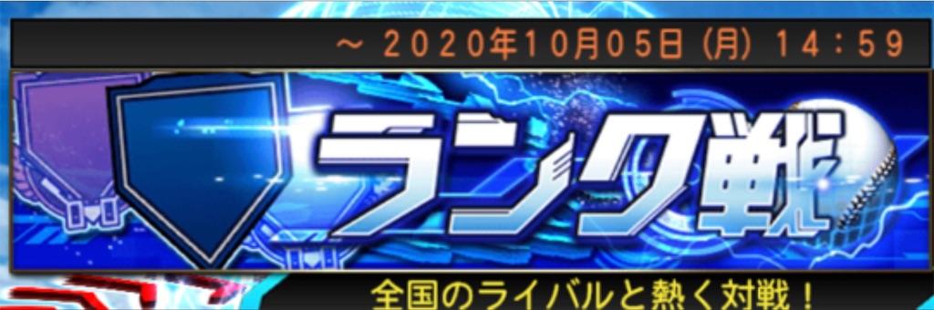 f:id:daidaiyamayama:20200905094449j:image