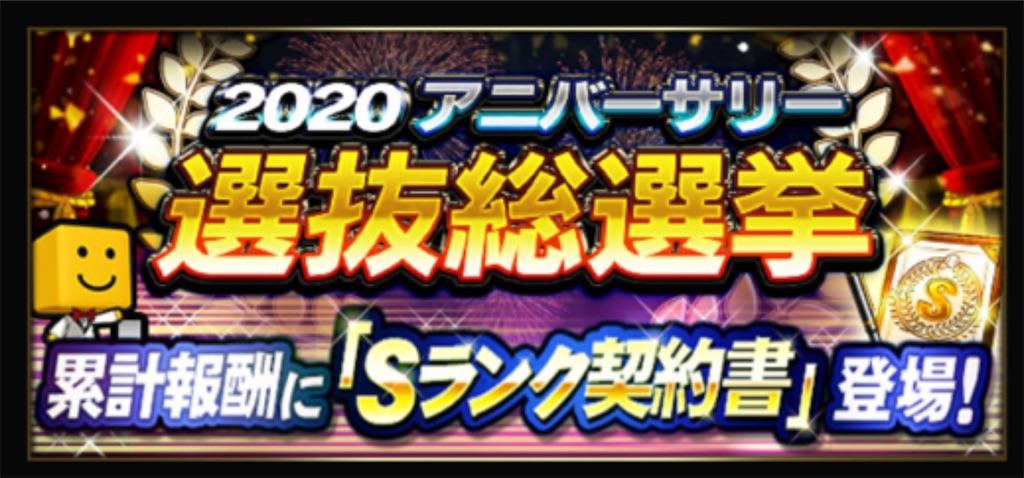 f:id:daidaiyamayama:20200917220133j:image