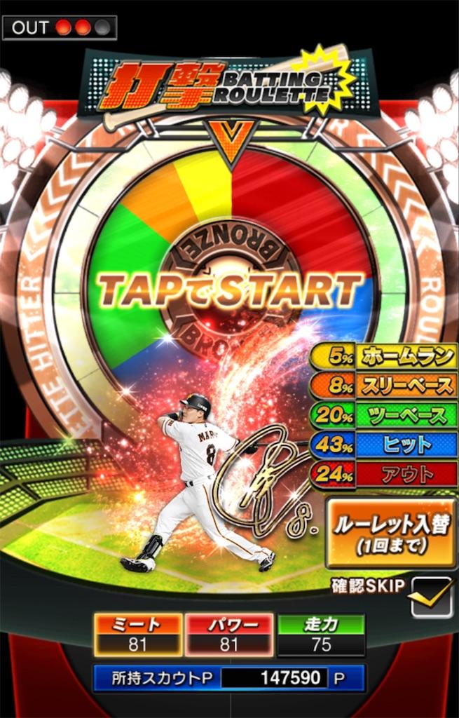 f:id:daidaiyamayama:20200924203330j:image