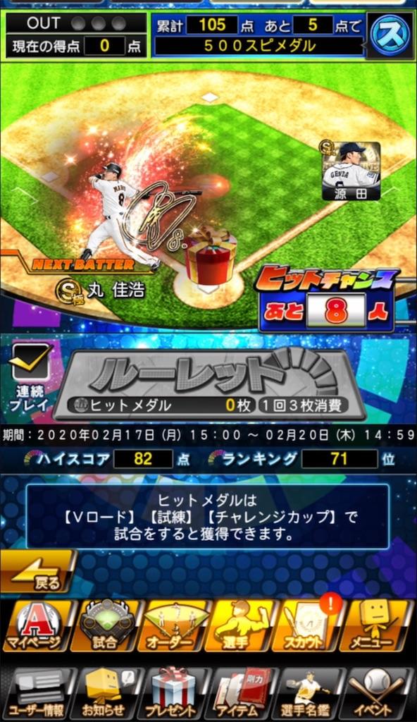 f:id:daidaiyamayama:20200924203527j:image