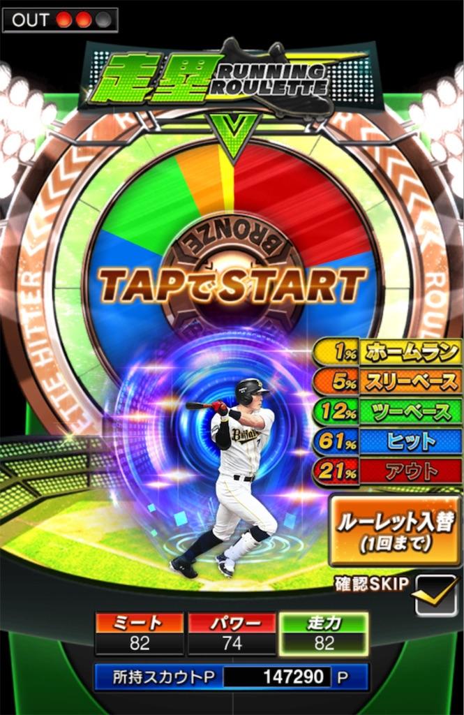f:id:daidaiyamayama:20200924203836j:image