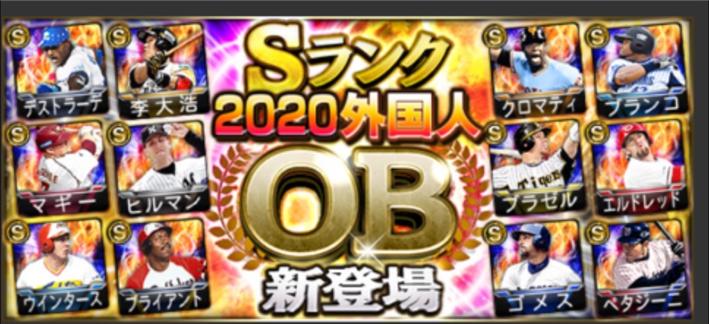 f:id:daidaiyamayama:20200928152807j:image