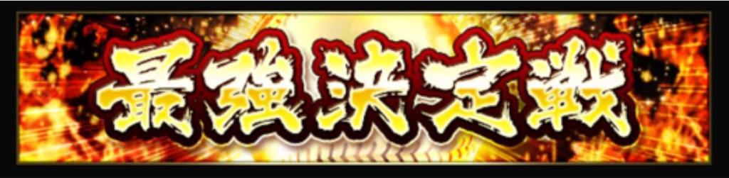 f:id:daidaiyamayama:20201008140716j:image