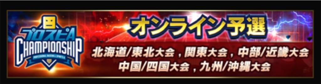 f:id:daidaiyamayama:20201012155007j:image