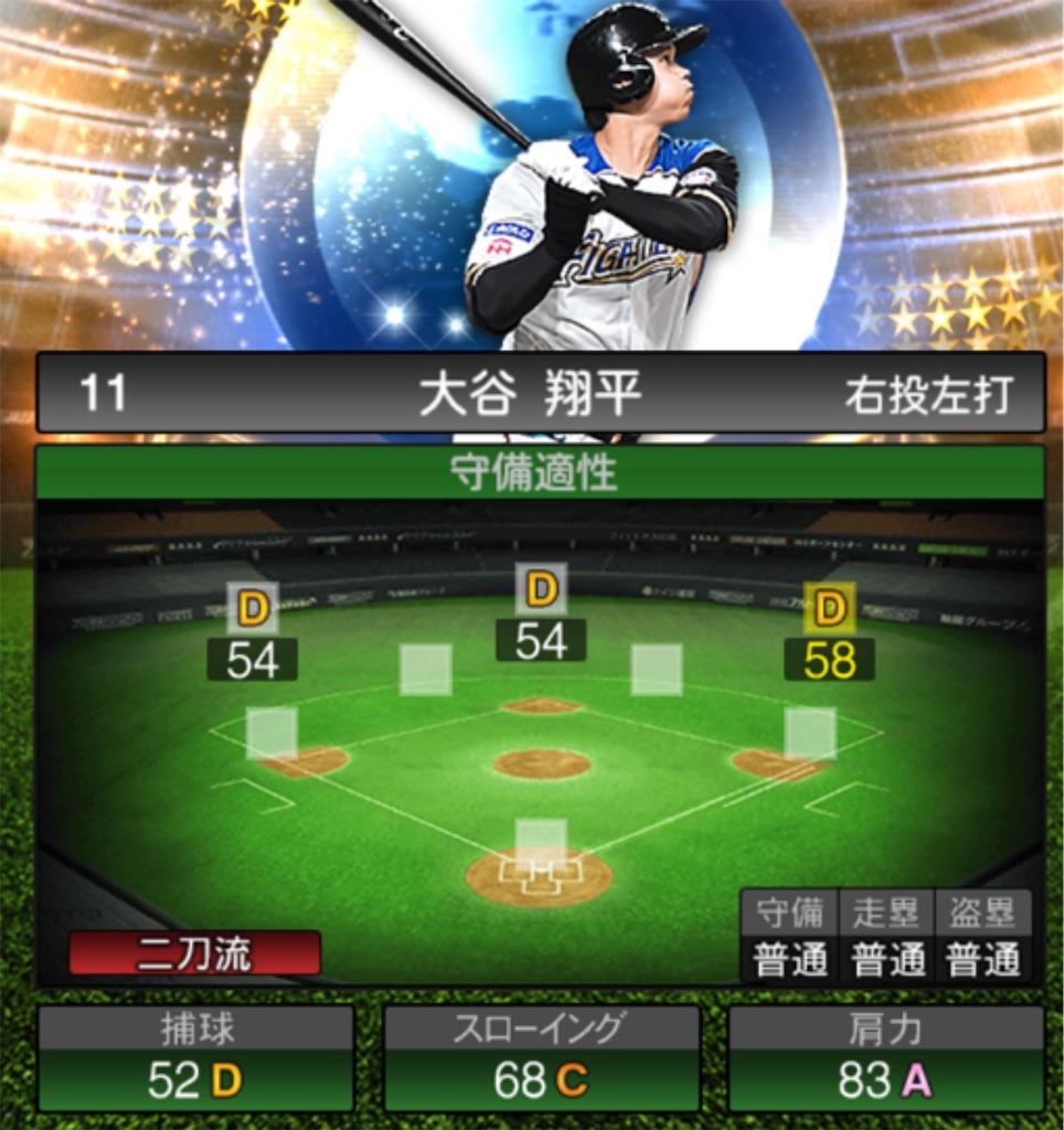 f:id:daidaiyamayama:20201016161709j:image