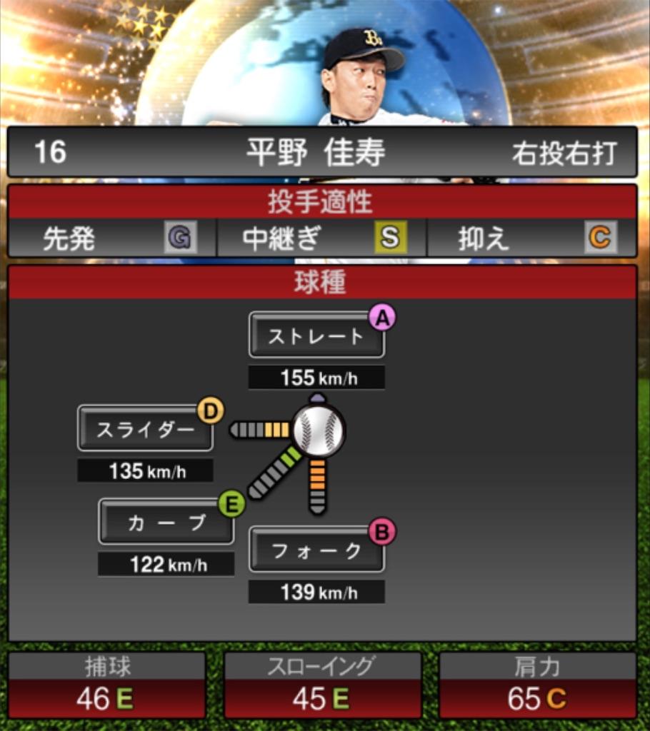 f:id:daidaiyamayama:20201016161721j:image