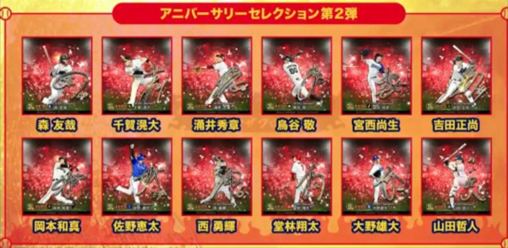 f:id:daidaiyamayama:20201020011049j:image