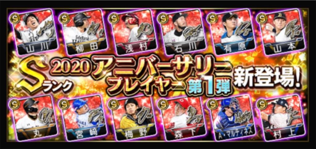 f:id:daidaiyamayama:20201020153057j:image