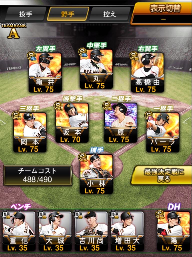 f:id:daidaiyamayama:20201029150925j:image