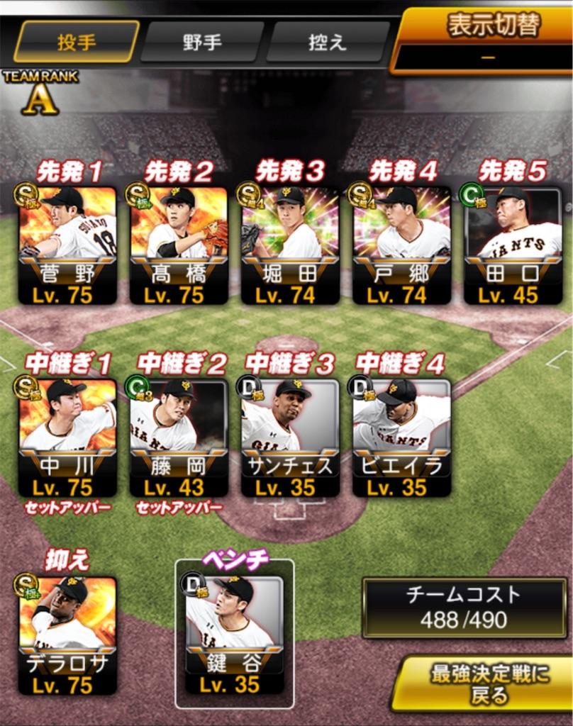 f:id:daidaiyamayama:20201029150933j:image