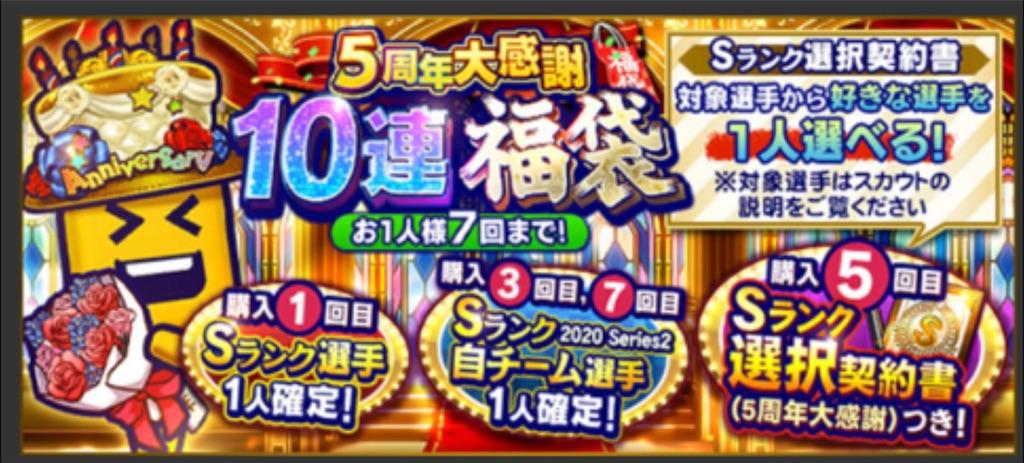 f:id:daidaiyamayama:20201109151214j:image