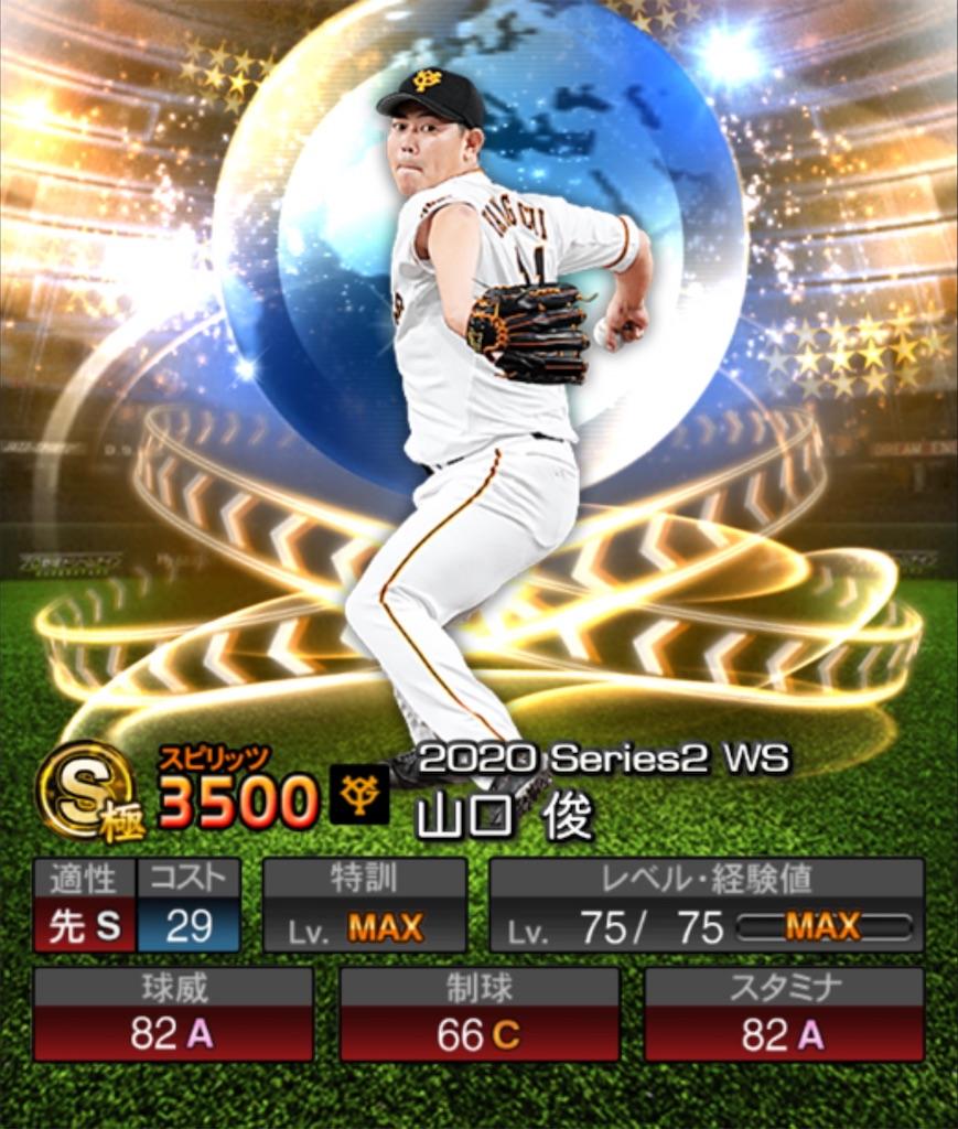 f:id:daidaiyamayama:20201113170656j:image