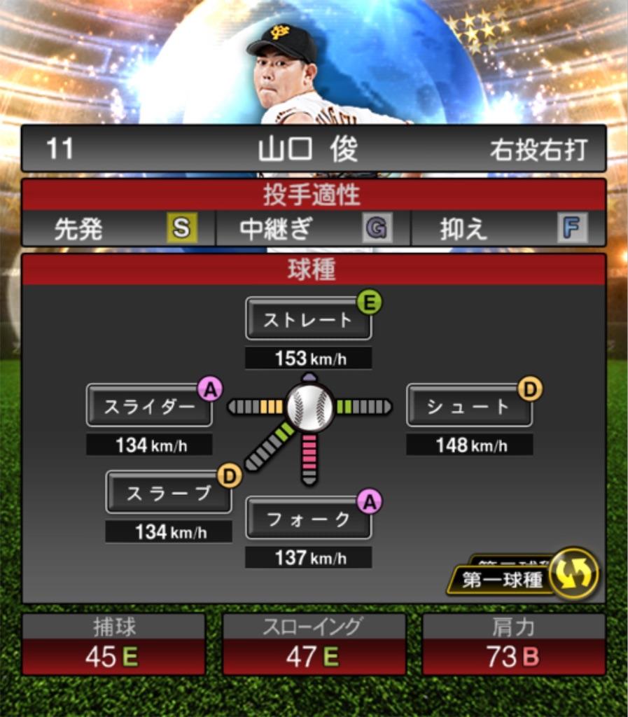 f:id:daidaiyamayama:20201113170707j:image