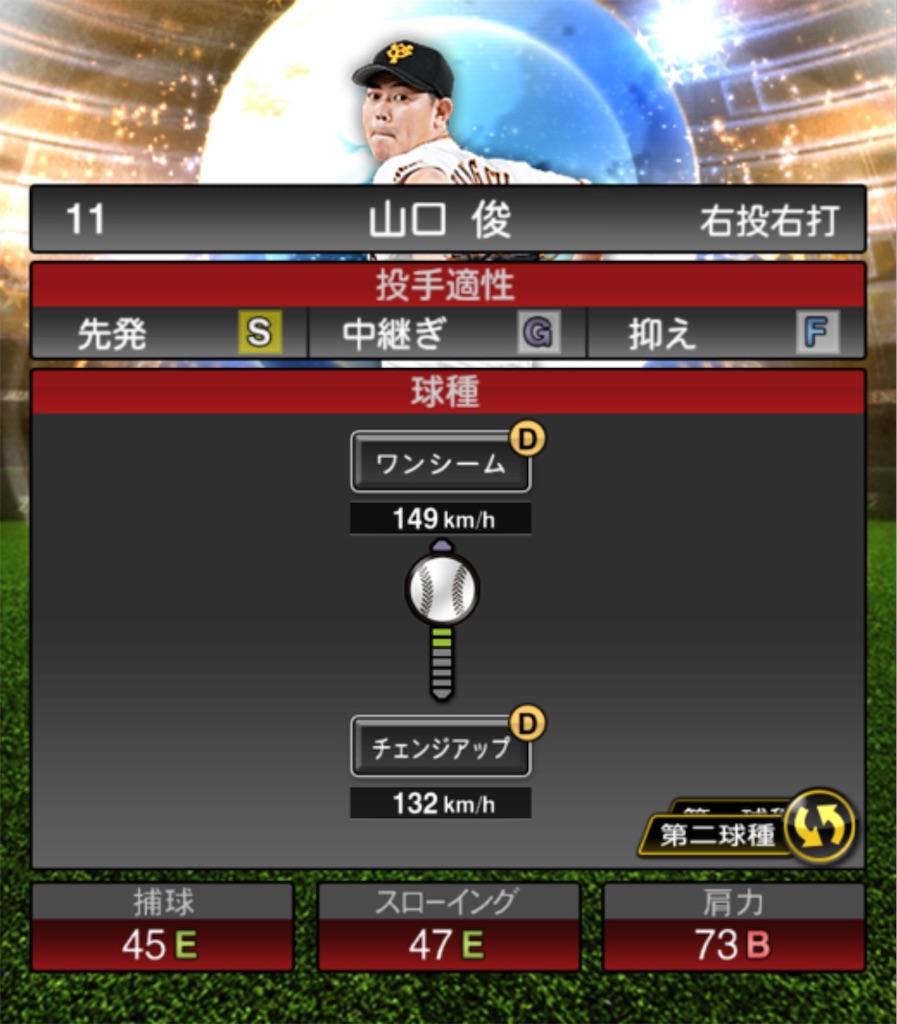 f:id:daidaiyamayama:20201113170717j:image
