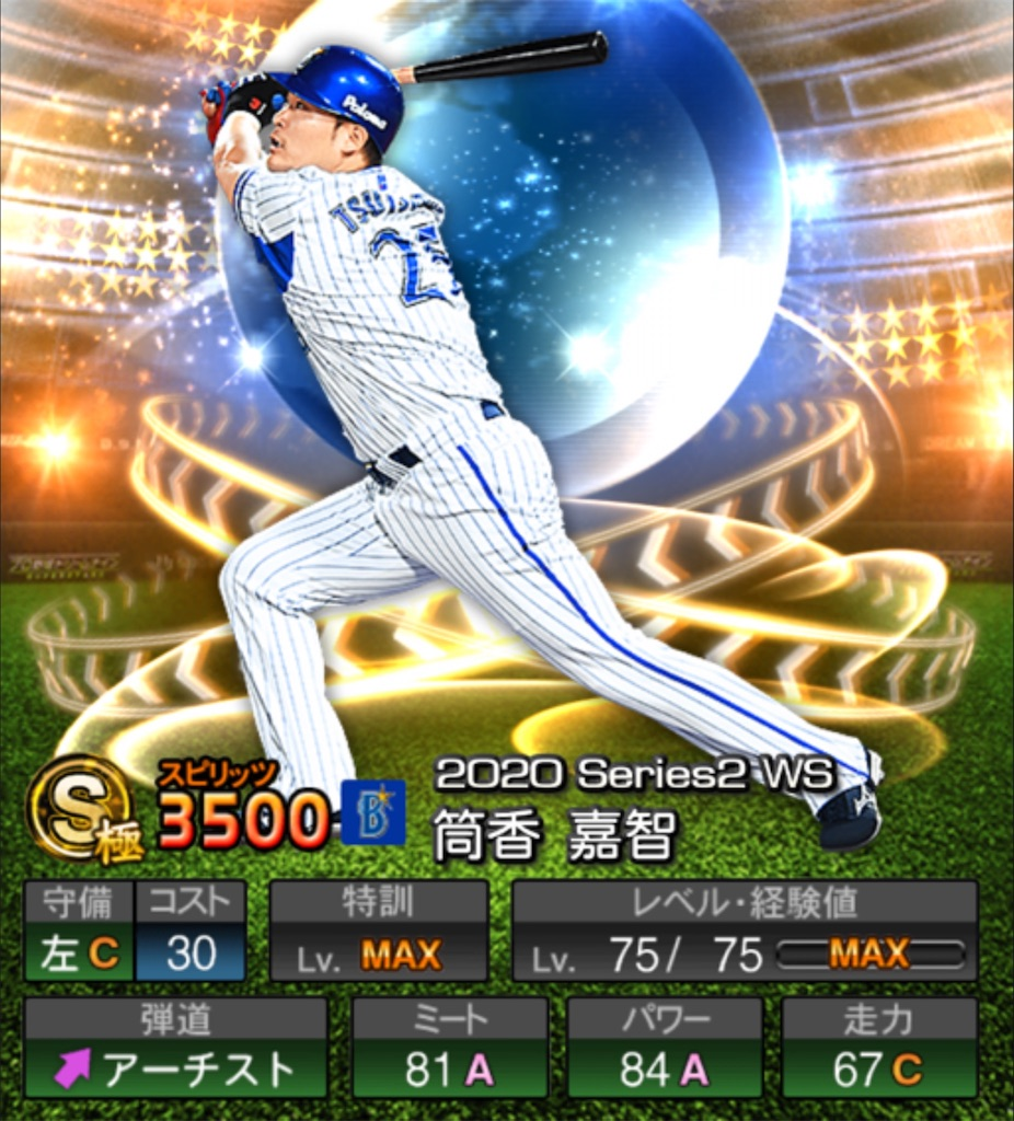 f:id:daidaiyamayama:20201113170726j:image