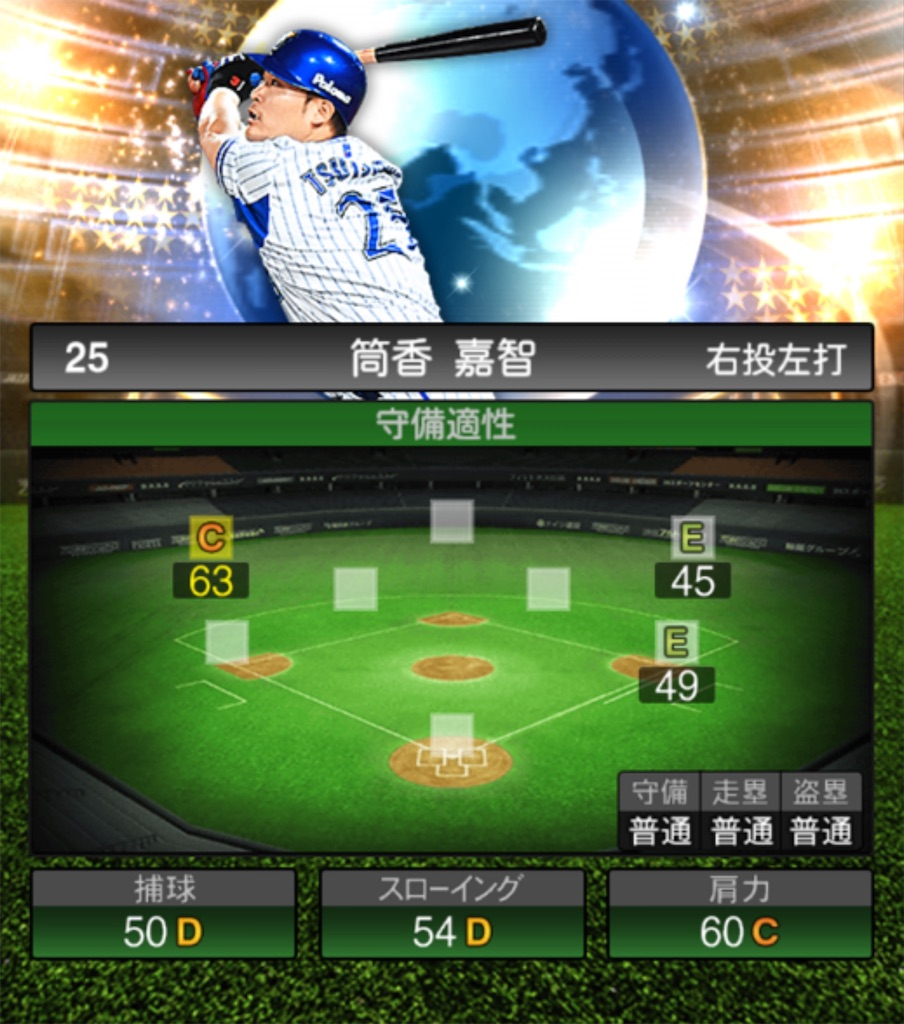 f:id:daidaiyamayama:20201113170735j:image