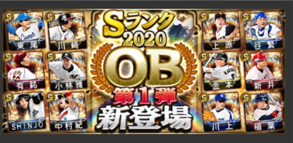 f:id:daidaiyamayama:20201119173400j:image