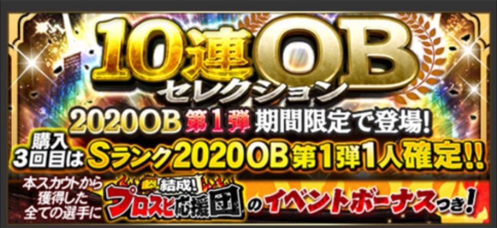 f:id:daidaiyamayama:20201119173958j:image