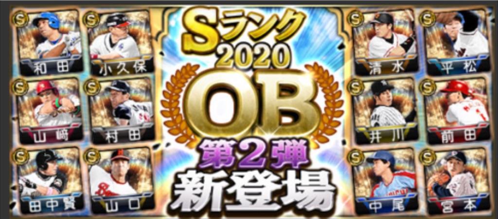 f:id:daidaiyamayama:20201203193502j:image