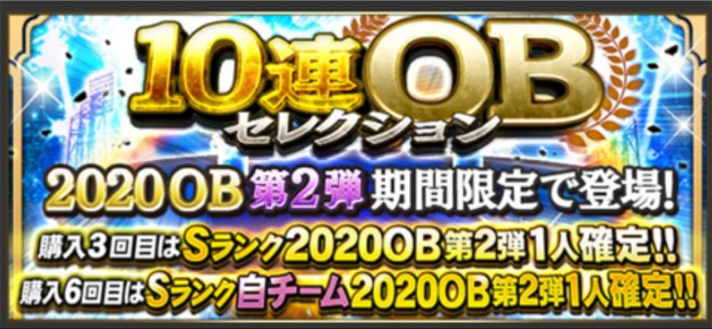 f:id:daidaiyamayama:20201203194315j:image