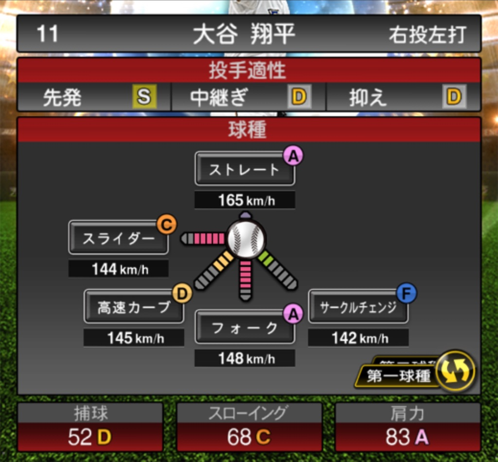 f:id:daidaiyamayama:20201217193121j:image