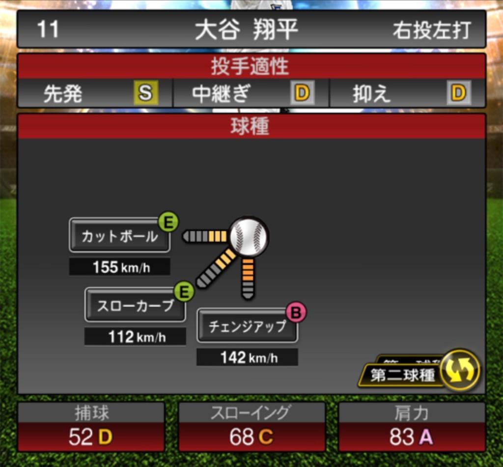 f:id:daidaiyamayama:20201217193135j:image