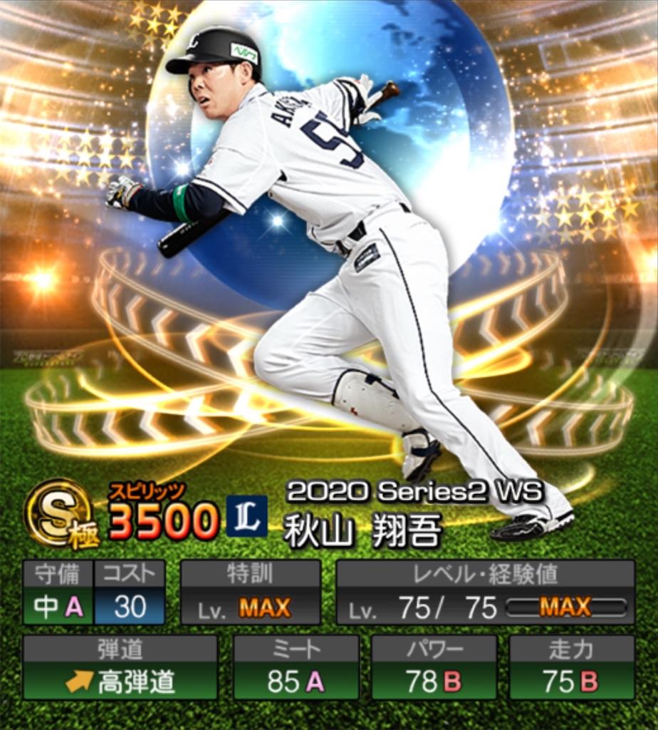 f:id:daidaiyamayama:20201217193144j:image