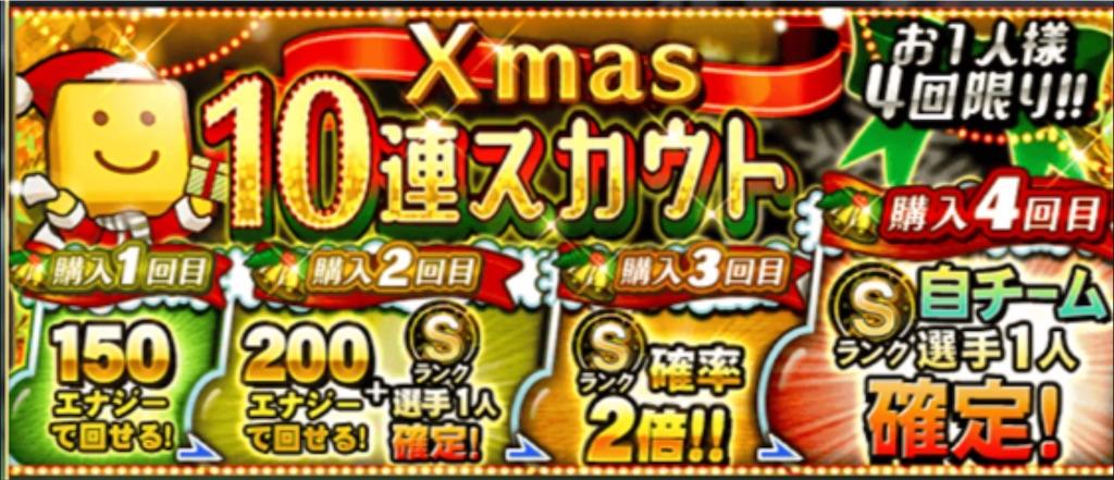 f:id:daidaiyamayama:20201223192814j:image